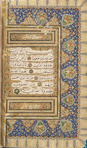An illuminated Qur'an copied by al-Hajj Hasan Reza, a preacher at as-Selimiyyah Mosque and a follower of Ibrahim Shauqi Ottoman Turkey, probably Edirne, dated AH 1282/AD 1865-66