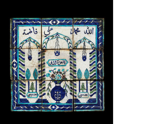 Iznik tile panel, interior and hanging lamps