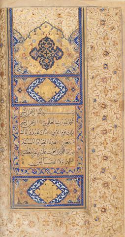 A Qur'an India or Iran, 17th century