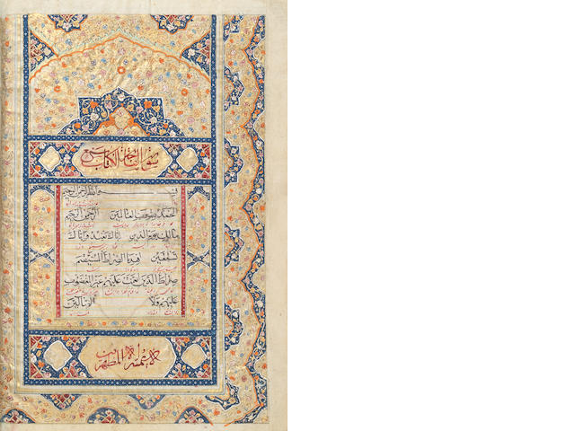 A Qajar qur'an dated 1242 and signed