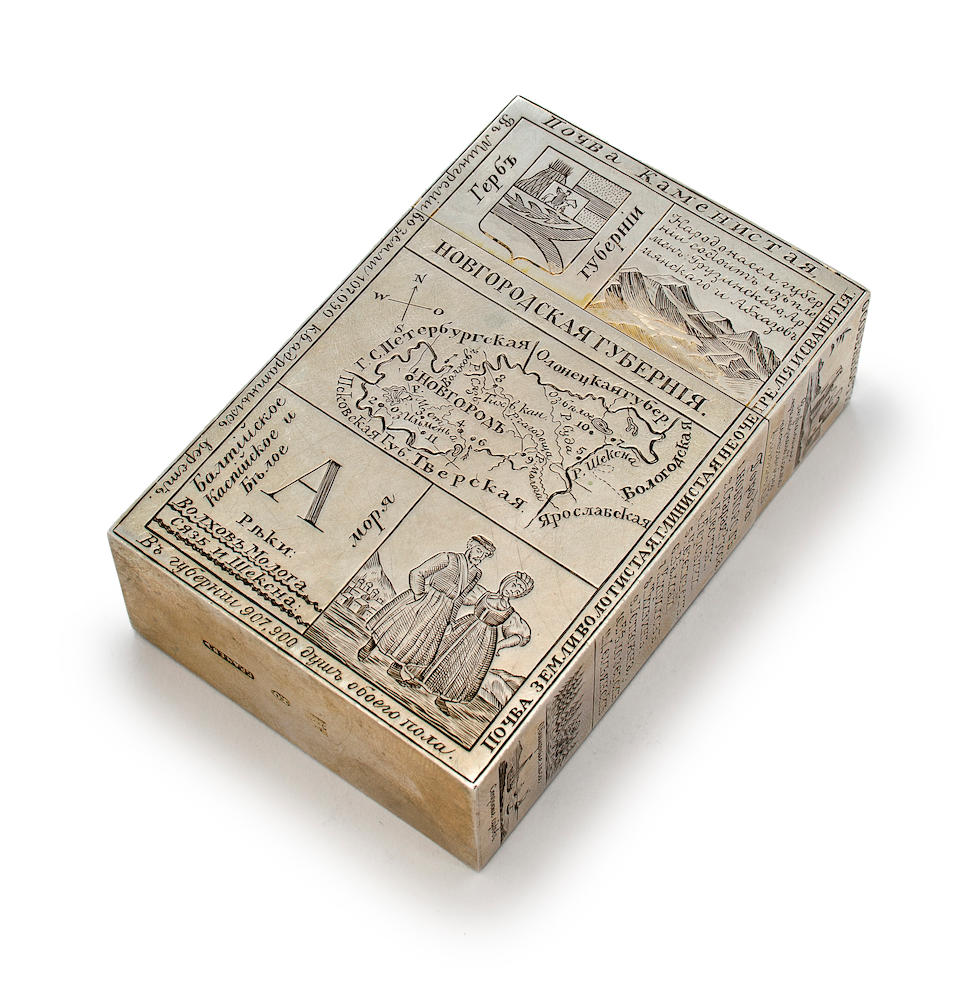 A parcel-gilt topographical cigarette caseGrachev, maker's mark JO, St. Petersburg, 1886