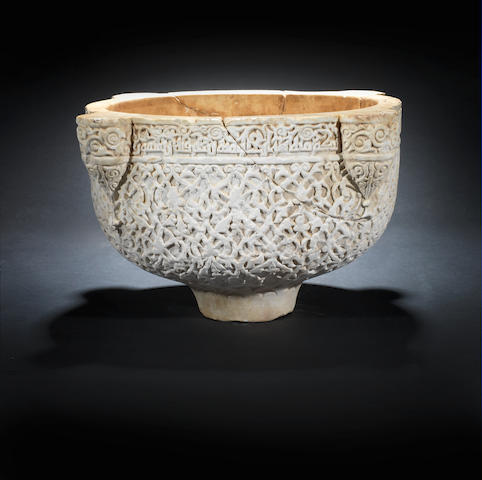 A rare and important Zangid carved marble Basin Jazira or Syria, 12th Century