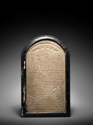 An Egyptian limestone stele