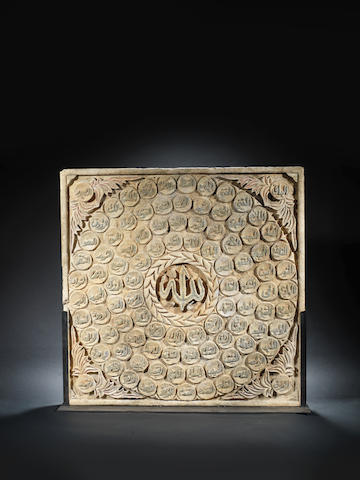 A carved stone plaque with 99 names of god, Ottoman, 18-19th