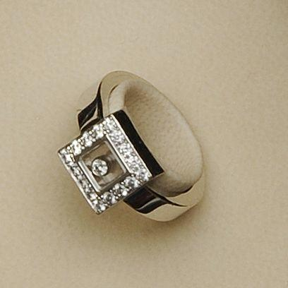 Chopard: A 'Happy Diamond' ring