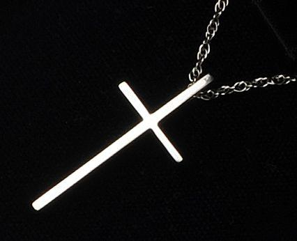 Tiffany & Co: An 18ct white gold cross pendant