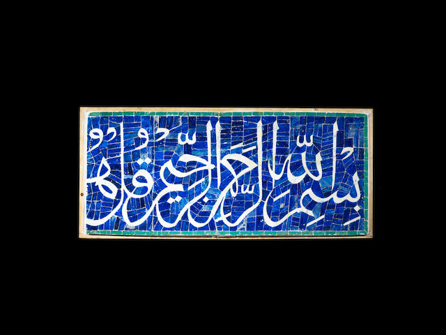 A Qajar calligraphic mosaic pottery tile Panel Persia, 20th Century