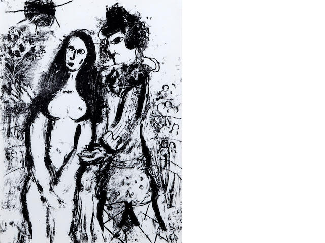 Marc Chagall (Russian/French, 1887-1985) 'Clown in Love' - Le Clown Amoreux