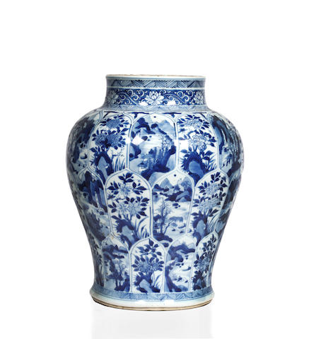 A Chinese blue and white vase, Kangxi period
