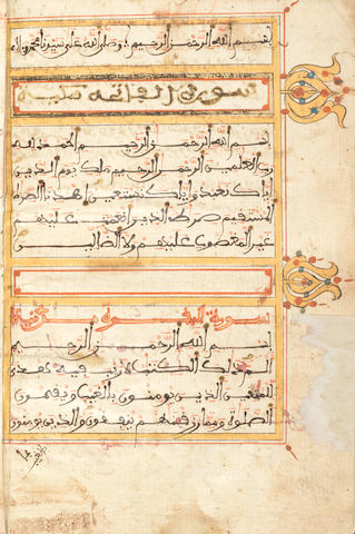 A Qur'an copied by Muhammad bin Abdul-Qadir bin Muhammad al-Qasiri North Africa, dated AH 1110/AD 1698-99