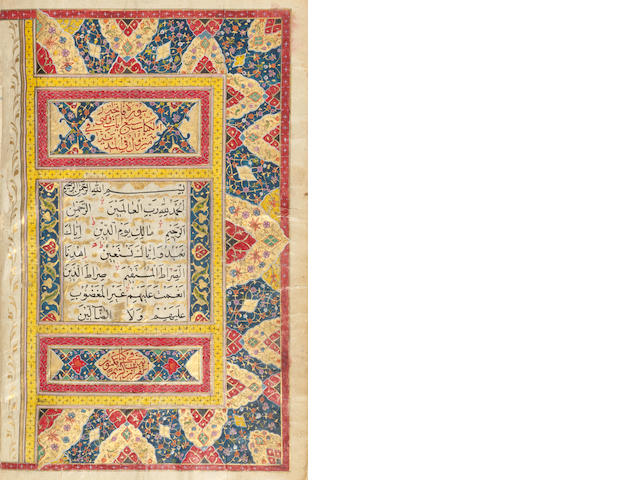 An illuminated Qur'an copied by Ibn Mulla Muhammad Malek Zayn al-'Abidin al-Isfahani, for 'Ali ibn Malek Muhammad, in floral lacquer binding MANIJEH FOR COLOPHON Qajar Persia, probably Isfahan, dated Monday Shawwal 1224/....1809-10