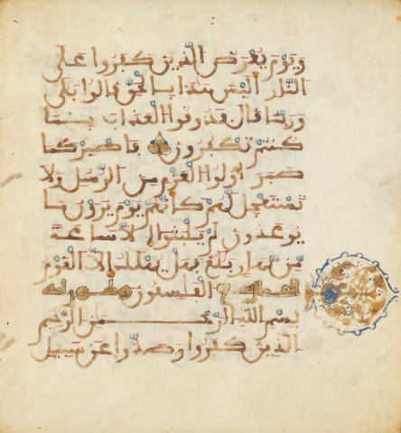 Six Qur'an leaves written in maghribi script on vellum Andalusia or North Africa, 13th/14th Century