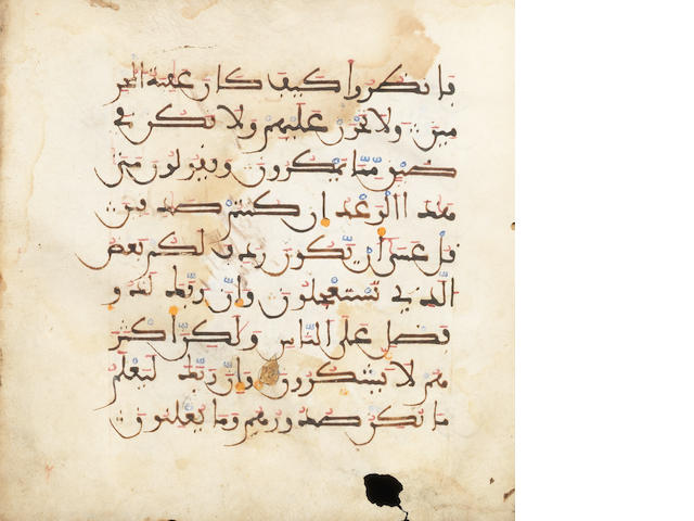 Four leaves in maghribi script on vellum