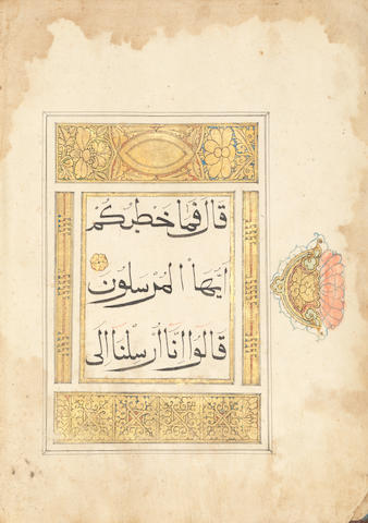 An illuminated Qur'an section (Juz XXVII) China, early 17th Century