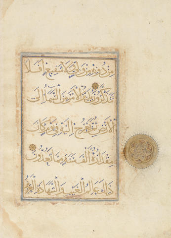 A Qur'an leaf in rayhani script in gold, from a dispersed 30-part manuscript, copied by Amir Hajj ibn Ahmad al-Sayini Persia, probably Tabriz, Shawwal 734/June 1334