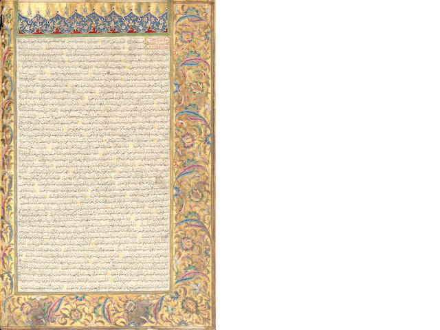 An illuminated Qur'an with the text arranged on each page with a word beginning with alef, except for the first lines Ottoman Turkey, 18th Century