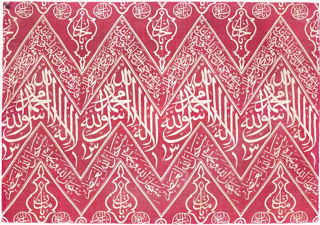 An Ottoman silk lampas weave kiswah Fragment Egypt, 19th Century