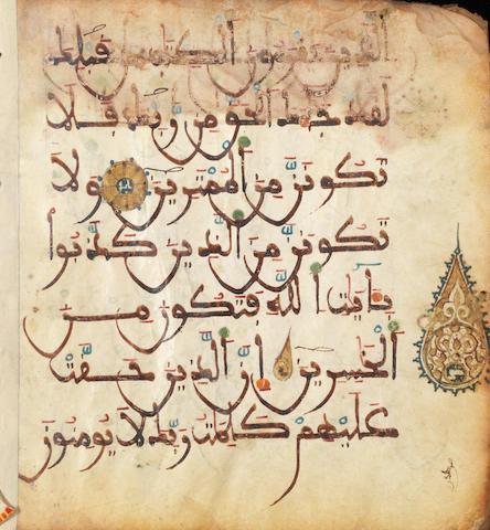 Seven Qur'an leaves