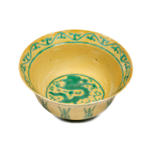 A Chinese monochrome bowl, bearing six character Kangxi mark