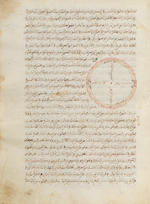 Three manuscripts on astronomy (3)