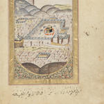 Al-Jazuli, Dala'il al-Khayrat wa Shawariq al-Anwar, with two illustrations of the holy cities of Mecca and Medina, copied by Mustafa Effendi, Imam Kilar, and illuminated by Hafiz Muhammad (Kitab Khaneh Khaseh) Ottoman Turkey, dated AH 1191/AD 1777-78