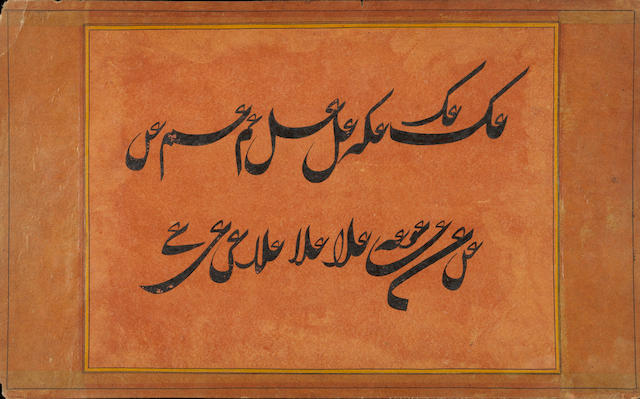 Twenty-two calligraphic practice sheets (mufradat) in shikasteh script, with one cover sheet, signed by Ashraf 'Ali MANIJEH Lucknow, late 19th Century(23)