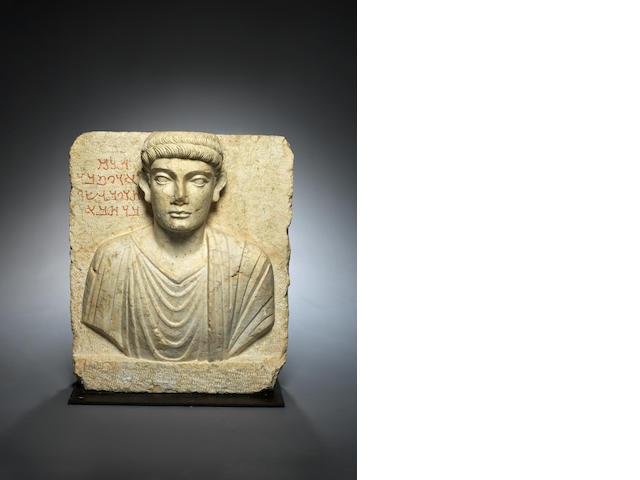 A Palmyran limestone funerary relief