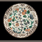 An Iznik polychrome pottery Bowl Turkey, mid-17th Century