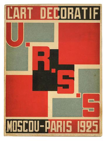 RODCHENKO (ALEXANDER)] L'art décoratif et industriel de l' U.R.S.S., FIRST EDITION, 1925