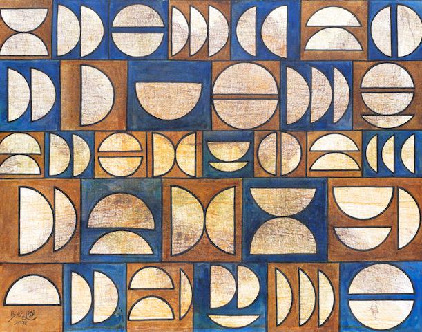 Anwar Jalal Shemza (Pakistan, 1928-1985) Untitled,