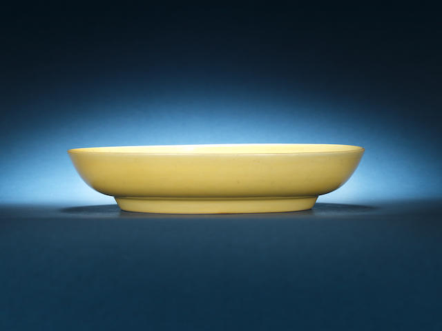 A rare yellow-glazed dish Jiajing six-character mark and of the period