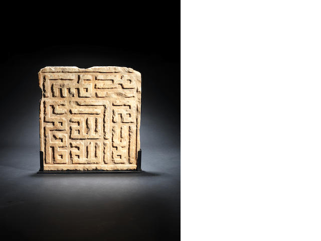 A Timurid kufic carved marble plaque Iran 14th century