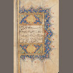 A small illuminated Qur'an copied by Shahi al-Haravi Ottoman Turkey, 17th Century