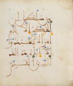 A group of eighteen Qur'an leaves written in maghribi script on vellum, sixteen with continous text, all from sura XII, Yusuf, Joseph Andalusia or North Africa, 13th Century