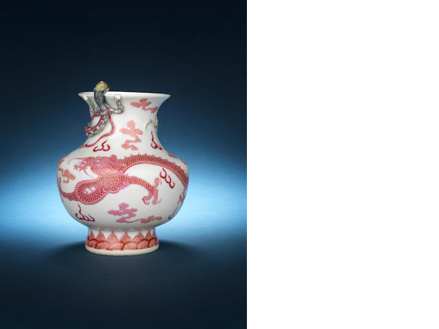 An unusual famille rose 'dragon' vase Xiyin shuwu zhencang six-character mark