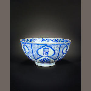 Two famille rose tureen stands Qianlong