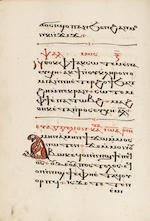Three Coptic Church manuscripts in Arabic: a book of liturgies of the Coptic Church Egypt, 18th/19th Century(3)