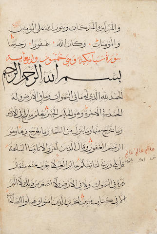 A Qur'an written in muhaqqaq script Ottoman Turkey, late 17th/18th Century