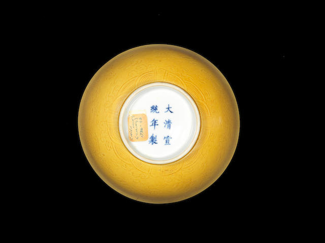 Xuantong marked yellow ground bowl