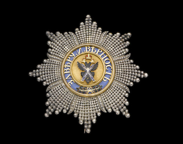 Russian Order of St.Andrew breast star