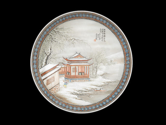 A famille rose saucer dish 20th century, inscribed and signed by Yu Wenxiang