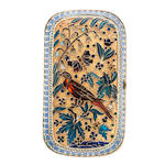 A silver gilt and plique-a-jour enamel cigarette casemaker's mark BC, Moscow, 1890