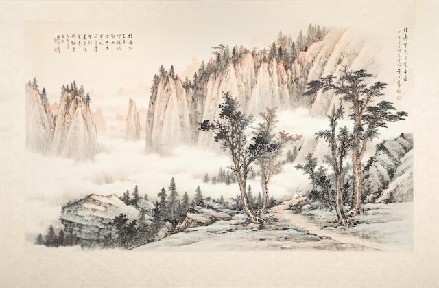 Huang Junbi(1898-1991) Landscape