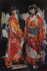 Thomas John Coates (British, born 1941) Geisha Girls