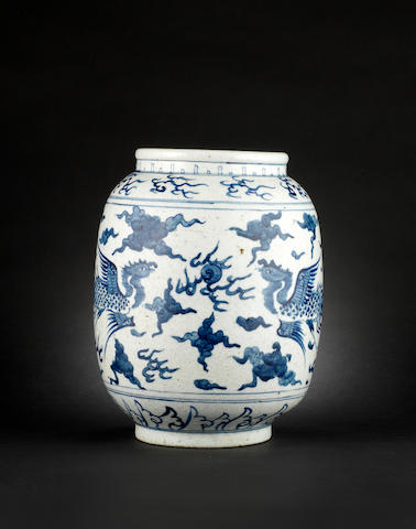 A blue and white lantern-shaped vase