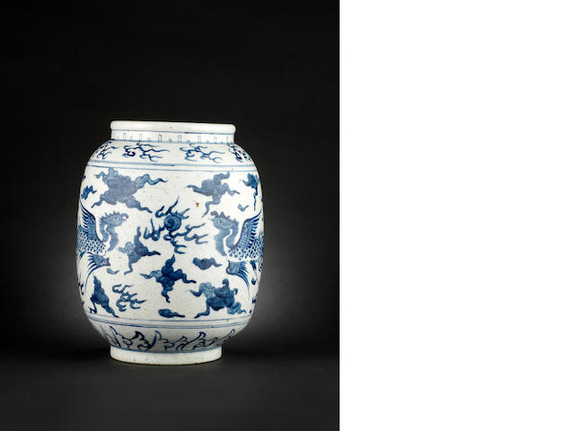 A blue and white lanter-shaped vase