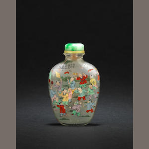 A large, rock crystal, inside painted snuff bottle Inscribed Ye Family
