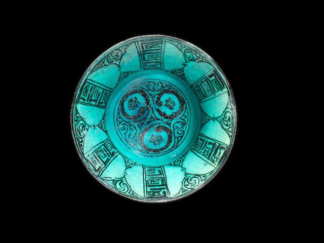 Kashan Islamic bowlwith kofic writing turquoise colour