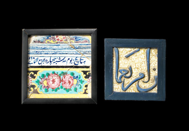 A Kashan lustre moulded pottery calligraphic Tile Persia, 13th/ 14th Century(2)