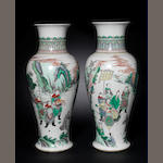 A pair of famille verte baluster vases